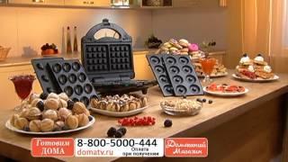 видео Электрическая вафельница для толстых и тонких вафель, отзывы и рецепты вафель для вафельницы