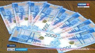 пензенских кассиров учат работать с новыми деньгами