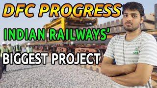 Dedicated Freight Corridor Progress 2018 Latest || DFC Progress latest report