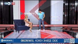 Роздягніться - ви в ефірі! Актор Дмитро Лалєнков