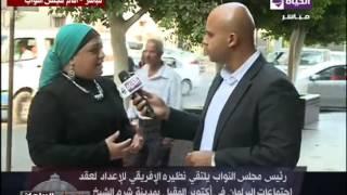 فيديو.. برلمانية تكشف تفاصيل زيارة رئيس البرلمان الإفريقي إلى مصر