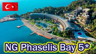 Отели Турции NG Phaselis Bay 5 Кемер