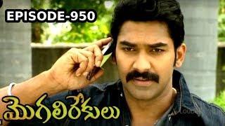 Episode 950   05-10-2019   MogaliRekulu Telugu Daily Serial   Srikanth Entertainments   Loud Speaker