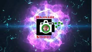 My New Intro 2020 / Rajwadi studio like share subscribe