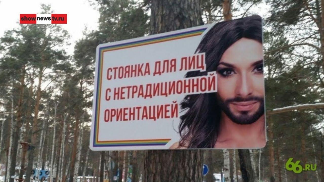 Трое дагестанцев убили гомосексуалистов