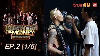 Show Me The Money Thailand EP.02 (1/5)