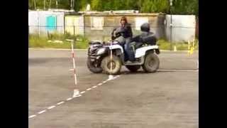 Обучение на квадроцикле. Экзаменационные упражнения