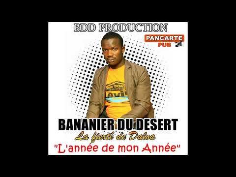 BANANIER DU DESERT Feat ANDERSON 1er CHOUCHOU SALVADOR L'année De Mon Année By Pancarte Pub