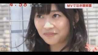 動画 AKB48 Not yet 新曲「ヒリヒリの花」MV PVメイキング映像 9月25日 ...