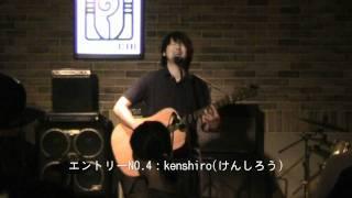 Kenshiro - 会いたい会えない会いたい