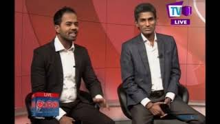 Maayima TV1 16th January 2019