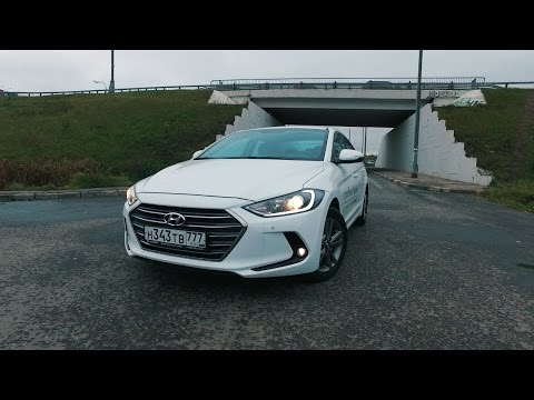 Тест драйв Hyundai Elantra 2016 Я не понял, а ГДЕ ШУМКА