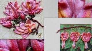 Вышивка Лентами - Розовые Магнолии, Цветы(Вышивка Лентами - Розовые Магнолии, Цветы / Вышивка Цветы. Техника исполнения работы - вышивка лентами по..., 2015-05-22T15:58:24.000Z)