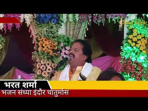 Bharat sharma. Ram na bigadihan jekar.... buxarkhabar. com