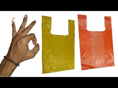 Waste material reuse idea   Best out of waste   DIY arts and crafts   recycling carry bags