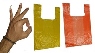 Waste material reuse idea | Best out of waste | DIY arts and crafts | recycling carry bags