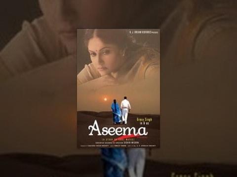 Aseema thumbnail