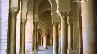 Каируан  Священный Город Магриба