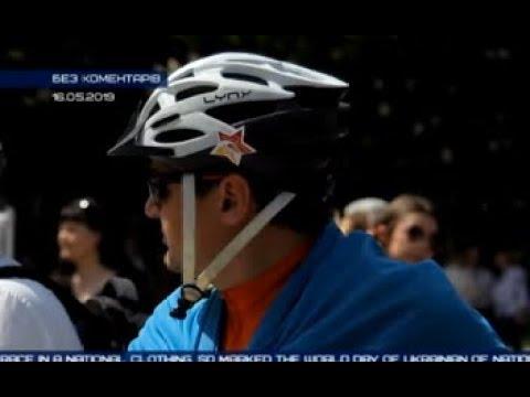 ТРК ВіККА: Без коментарів. Велопробіг