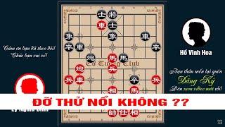 TIẾN THOÁI KHÓ LƯỜNG Trận Cờ Tướng Hay Đỉnh Cao Lý Nghĩa Đình Vs Hồ Vinh Hoa