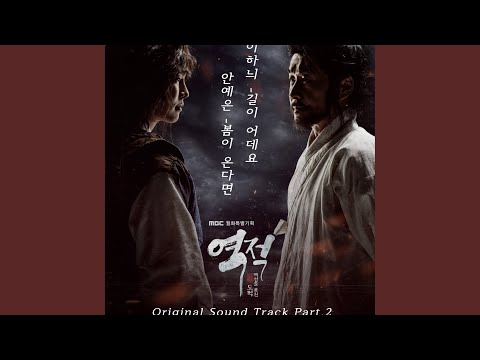 봄이-온다면-drama-instrumental-version