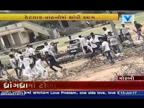 Aaje Gujarat (આજે ગુજરાત ) | 13th July'17 | Vtv News