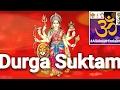 Shree Durga Suktam By Uma Mohan