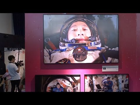 First Chinese space photography exhibition opens in Beijing
