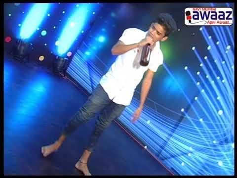 Navi Mumbai Awaaz-Mumbai Dance Champ D Group,Round-4, 17.09.2017- Part - 1