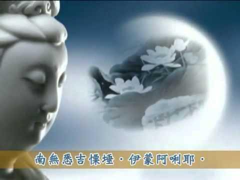 NHẠC HAY CHÚ ĐẠI BI   - 大悲咒(2009版)-天籟梵音.flv