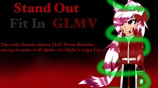 Stand Out Fit In GLMV | An Alpha's Reign [S1] | From Omege To Alpha [Ep 1] | Welcome To Wolf High