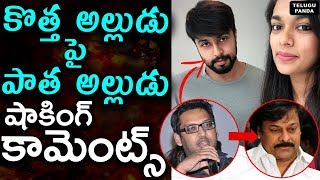 Srija Ex-Husband Sirish Shocking Comments On Kalyan Kanuganti Tollywood Entry | Telugu Panda