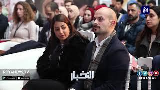 رواد أعمال: تحديات كبيرة تواجه القطاع في الأردن - (9-2-2019)