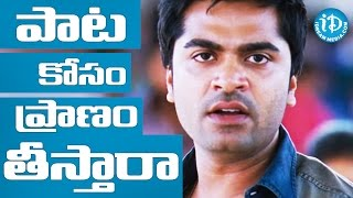 Beep Song Controversy - Police Hunt For Simbu