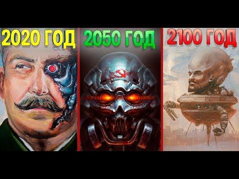 Как бы выглядело СССР будущего в игре Age Of Civilizations 2