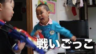 戦いごっこ thumbnail