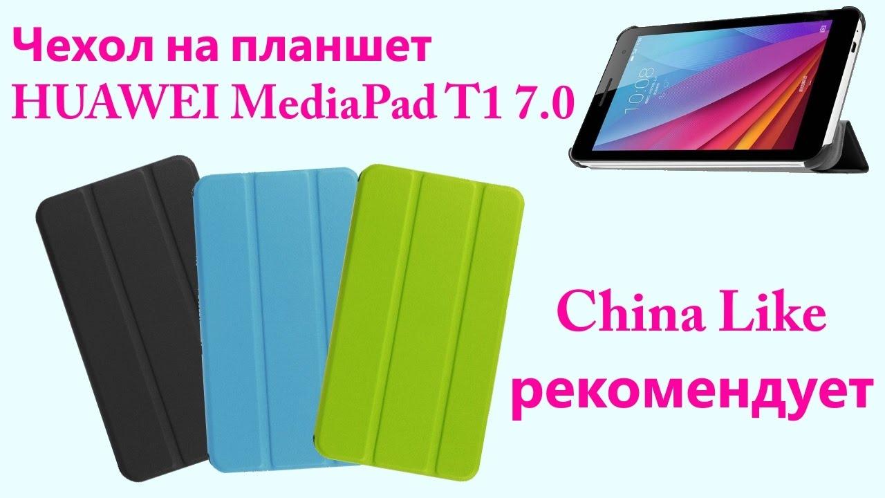 Купить планшет huawei mediapad m2 8
