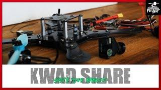 Kwad Share | FLITE TEST