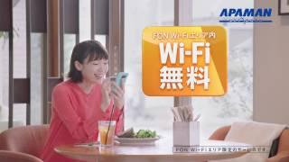 出演者:飯豊まりえ 篇 名:「FONキャンペーン」篇 商品名:--- 企業名...