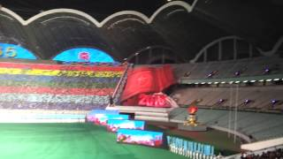 Airang Games - stadium tour