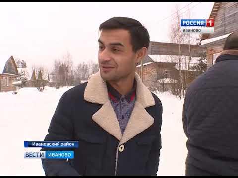 Судебные приставы нагрянули в поселок цыган в Ивановском районе, чтобы взыскать задолженность