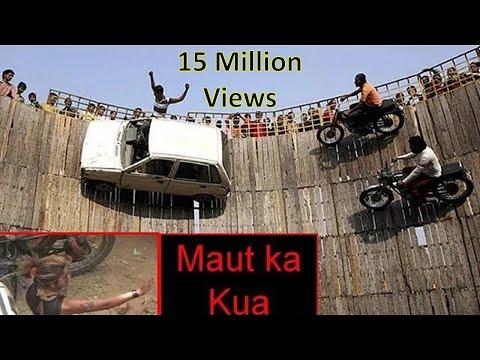 दिल थाम कर देखिये मौत का कुआँ - Well of Death- HD Live Maut Ka Kuan- 3 Bikes & 2 Car Stunts