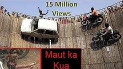 मौत का कुआँ Well Of death  - Maut Ka Kuan Car and Bike Stunt Video circus ka khel