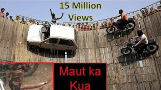मौत का कुआँ Well Of death  - Maut Ka Kuan Car and Bike Stunt Video circus ka khel