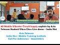 All Mobile Vibrator Circuit Supply explain by Asia Telecom Student Vibra Class Live demo - India No1