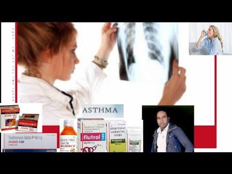 Asthma का निदान , टेस्ट क्या करें , क्या इंजेक्शन दे ?