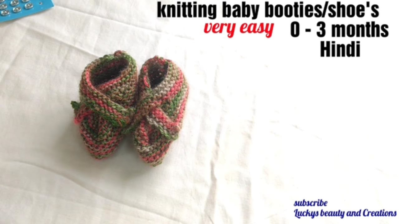 dbad1f853ccc Knitting baby booties shoe s tutorial in Hindi - 0-3 months