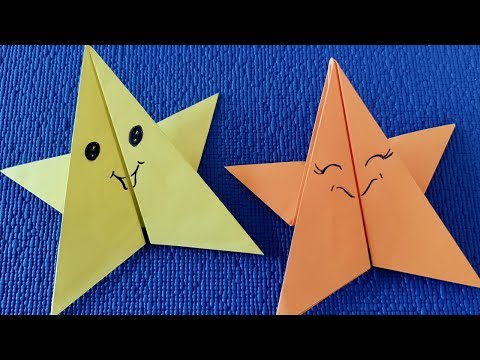 Оригами звезда. Объемная звезда из бумаги