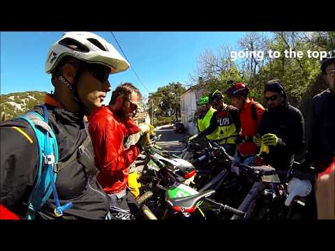 MTB competition Lesbos, Greece 2017