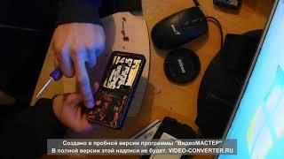 Замена сенсора ( Тачскрина) (Дисплея)  Lenovo s850